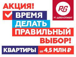 ЖК «Октябрьское поле» Акция! Квартиры в Москве